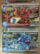 LOT OF 2PCS CROSS FIGHT B-DAMAN CB71 GARUBURN DX  + CB-60 GARUBURN DX VERSION-UP
