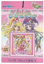 Purikira Seal collection Sticker  For Sale in Japan Only