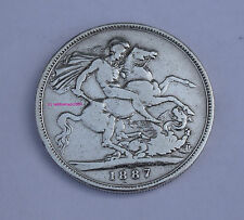 1887 Queen Victoria Silver Crown. 92.5% (Sterling) silver