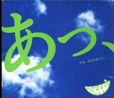GReeeeN - A Domo Hajimemashite - Japan BOX CD - J-POP - 11Tracks