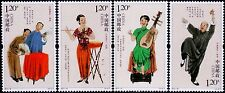 China 2011-18 Chinese Folk Vocal Arts MNH