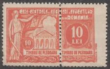 Romania Barristers Insurance Revenue Bft #3 unused 10L 2-part stamp 1931 cv $42