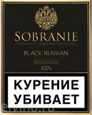 1 Pcs SOBRANIE BLACK RUSSIAN Filter Cigarettes Collectible