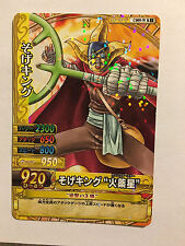 One Piece OnePy Berry Match W PART01 C009 Rare