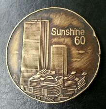 JAPAN SUNSHINE CITY 60 MEDAL MEDALLION AWARDED TO M. IQBAL 1984 L@@K!!