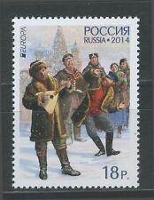 2014. Russia.  EUROPA issue. Musical Instruments. MNH. Stamp