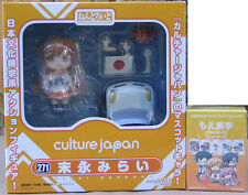 Culture Japan Nendoroid Suenaga Mirai figure and Moekanji Set
