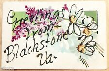 c. 1908 BLACKSTONE, VA, DAISY CRAPE MYRTLE FLOWERS GLITTER GREETINGS POSTCARD