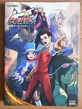 JAPAN Apollo Justice Ace Attorney Gyakuten Saiban 4 Guide PW4