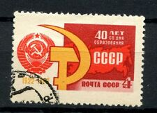 Russia 1962 SG#2764 40th Anniv Of USSR Cto Used #A49510
