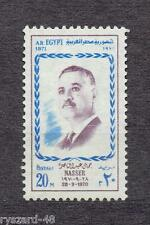 Egypt  UAR 1971  -  Mi. 521 *  (1 anniversary of the death of President Naser )