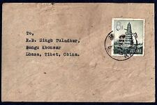 CHINA 1958 TIBET LHASA COVER FRANKED Sc 340 NEAT CANCEL