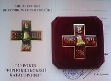 Russian Ukraine 20 Years of CHERNOBYL Tragedy Cross USSR Nuclear Tragedy