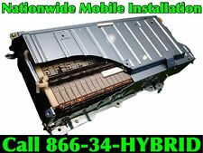 *** 6 MONTH WARRANTY - 2004-2009 TOYOTA PRIUS HYBRID BATTERY-MOBILE INSTALLATION