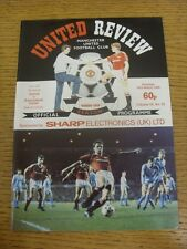 18/03/1989 Manchester United v Nottingham Forest [FA Cup] . Condition: We aspire