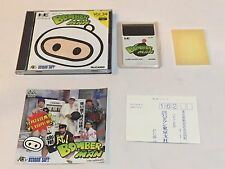 Bomberman - NEC PC Engine Hucard Japan (jp jap jpn j-ntsc bomber man super grafx
