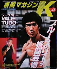 Fighting K magazine Bruce Lee Photo Book The way to Dragon No.11 1999