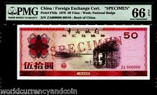 CHINA 50 YUAN FX6 1979 Boat SPECIMEN Foreign Exchange Certificate UNC FEC NOTE