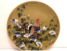 Naoka Nobata plate Rooster and Morning Glory Porcelain Plate 1979 Franklin Mint
