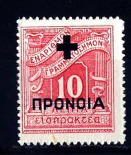 GREECE - GRECIA - 1937 - Segnatasse del 1913 - 24, soprastampati