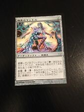 MTG MAGIC FIFTH DAWN PARADISE MANTLE (JAPANESE MANTEAU DE PARADIS ) NM