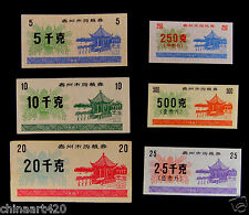 China Taizhou City Coupons A Set of 6 Pieces 1987