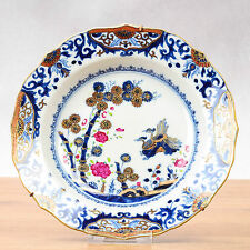 Lovely Quality! Deep 18th c Crane Gold Rose Export Dish Qing Chinese Porcelain