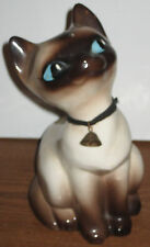 Vintage Siamese Cat Bank Kitten Porcelain w/ Bell Coin