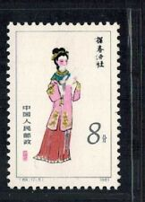 "PR CHINA 1981 T69(12-5) ""Dream of Red Mansions -12 Beauties of Jinling"" MNH O.G."