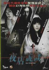 Any Other Side DVD Chrissie Chau Van Fan Deng Jia Jia NEW R3 Eng Sub Horror