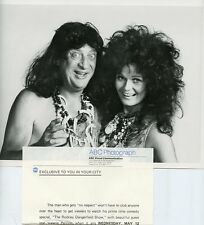 RODNEY DANGERFIELD VALERIE PERRINE THE RODNEY DANGERFIELD SHOW 1982 ABC TV PHOTO