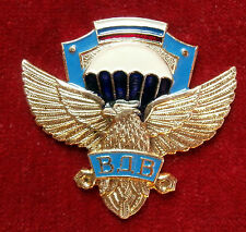 """Russian Badge """"Airborne forces"""" (an eagle on a board)"""