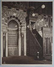 Héliogravure Lehnert et Landrock Egypte Mosqué Le Caire Vers 1910