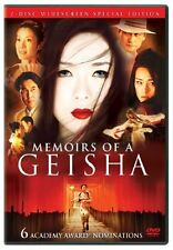 Memoirs of a Geisha (Two-Disc Widescreen Edition) NEW!