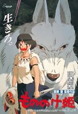 150-piece jigsaw puzzle Studio Ghibli Poster Collection Princess Mononoke m
