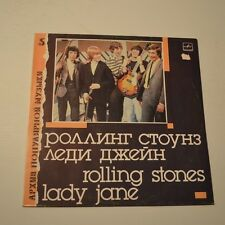 ROLLING STONES - Lady Jane - 1988 PRESS LP RUSSIAN
