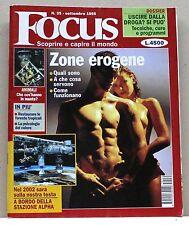 FOCUS [N. 35 - Settembre 1995] (possibilità di spedizione a 2,00 euro)