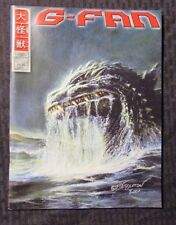 2001 G-FAN Magazine Fanzine #50 VF+ Godzilla - Ultraman - King Kong