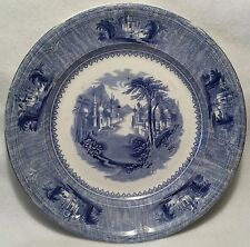 19th c. J Clementson SIAM Blue Transferware Ironstone Cabinet Plate - 9.25""