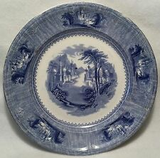 "19th c. J Clementson SIAM Blue Transferware Ironstone Cabinet Plate - 9.25"""