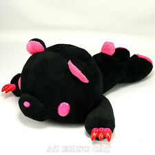 GLOOMY BEAR Plush Doll Coquettish Color Assortment Lying Flat Black Pink JAPAN