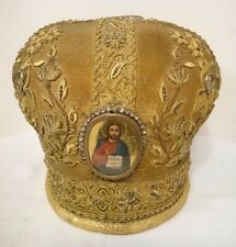 Antique Russian Orthodox Mitre Archimandrite Gold Embroidered 19th century.