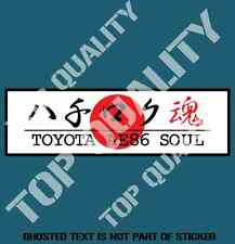 AE 86 SOUL OF JAPAN Decal Sticker Retro Vintage TOYOTA JDM DRIFT DECALS STICKERS