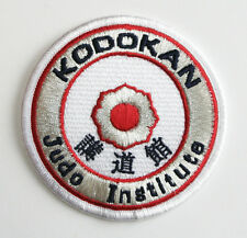 KODOKAN JUDO       EMBROIDERED EMBLEM PATCH       JIGORO KANO  white & red