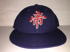 Vtg New York Yankees Japanese Chinese NEW ERA 59/50 Fitted Hat size 7 1/4 nwot