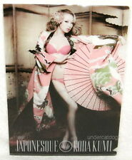 Koda Kumi JAPONESQUE 2012 Taiwan Promo Folder (ClearFile)