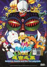 Doraemon: Nobita and the Tin Labyrinth (1993) Movie _ Cantonese Ver _ DVD Anime