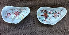 2 Vintage Oyster Plates Decorative Dishes With Hangers GORGEOUS Detail, Colors
