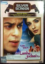 Yeh Lamhe Judaai Ke - Shahrukh Khan - Official Hindi Movie DVD ALL/0 Subtitles
