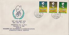 Ethiopia: 1986: International Year of Peace,  FDC
